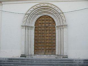 Portale-chiesa-Santa-Reparata-Casoli